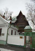 Дом музей в м васнецова